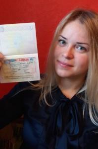 Анна гостевая виза Канада 2017 Паллеонн