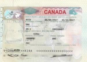 Иммиграция в Канаду в Паллеонн